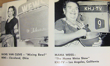 TV cooks featured in 1955 book